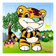 16 db-os puzzle, tigrises 4332-F