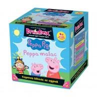 BrainBox Peppa malac társasjáték 55 kártyás memóriafejlesztő társas